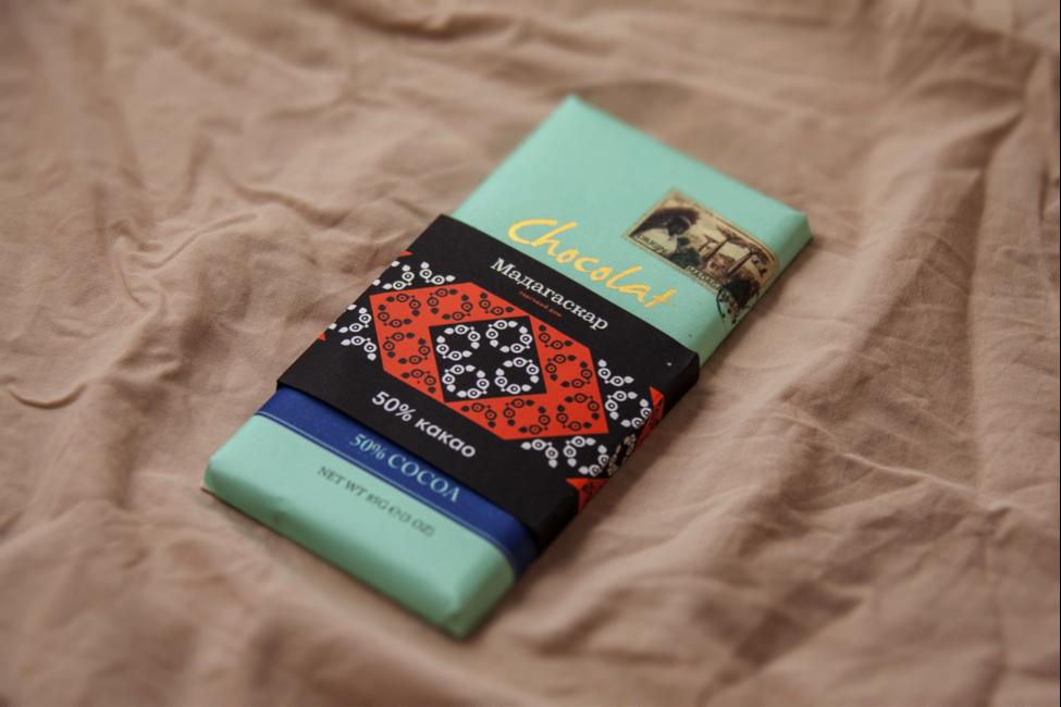 """""""Золотая коллекция"""". Молочный шоколад 50 % какао"""
