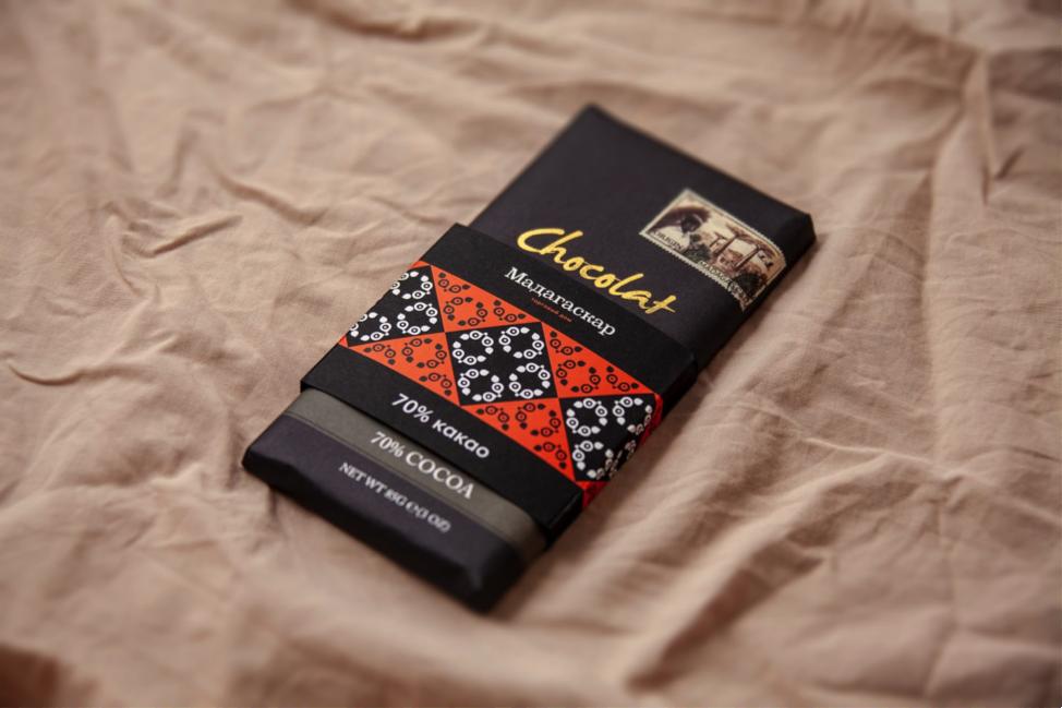 Золотая коллекция. 70 % какао